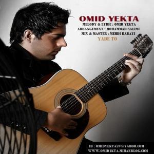 Omid Yekta – Yade To