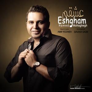 Hamed Mohaghegh – Eshgham