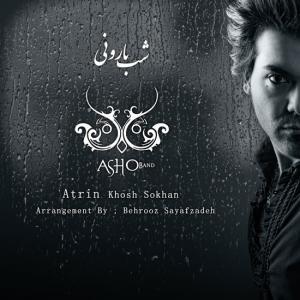 Atrin Khoshsokhan – Shabe Barooni