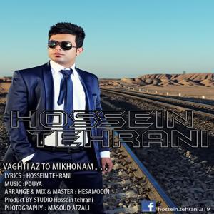 Hossein Tehrani – Vaghti Az To Mikhoonam