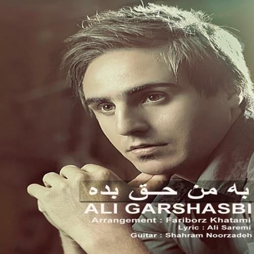 Ali Garshasebi – Be Man Hagh Bede