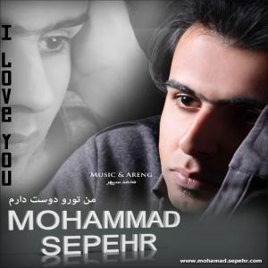 Sepehr – Man To Ro Doos Daram