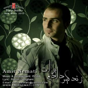 Amir Nemati – Zendegimo Dadam Barat