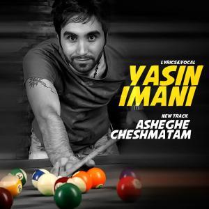 Yasin Imani – Asheghe Cheshmatam