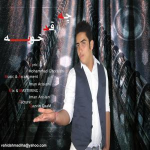 Vahid AhmadiHa – Cheghad Khube