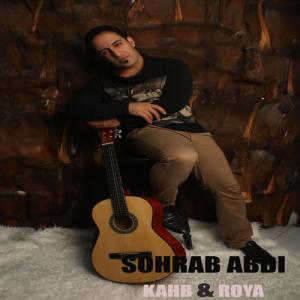 Sohrab Abdi – Khab o Roya