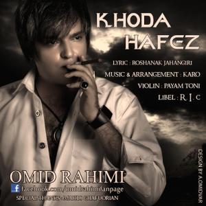 Omid Rahimi – Khodahafez