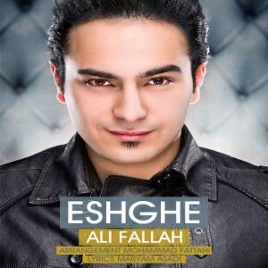 Ali Fallah – Eshghe