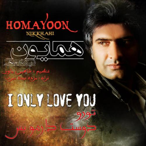 Homayoon Nik Khahi – Toro Dost Daram O Bas