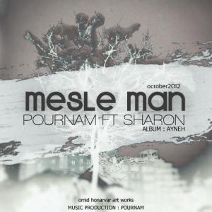 Pournam – Mesle Man