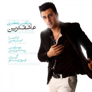 Morteza Jafari – Asheghtarin