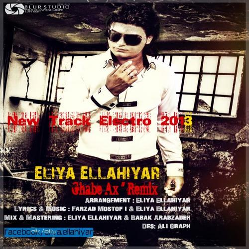 Ilia ElahiiYar – Ghabe Ax