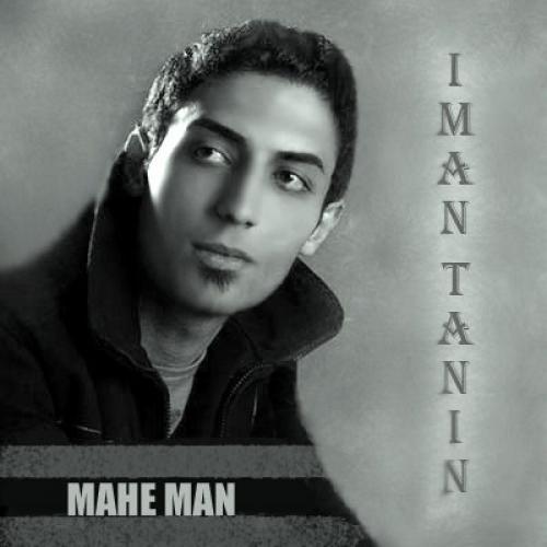 Iman Tanin – Mahe Man