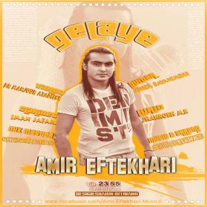 Amir Eftekhari – Gelaye