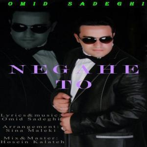 Omid Sadeghi – Negahe To