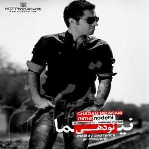 Nima Nodehi – Ghadam Mizanam