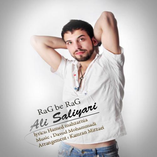 Ali Saliari – Rag Be Rag
