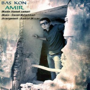 Amir – Bas Kon