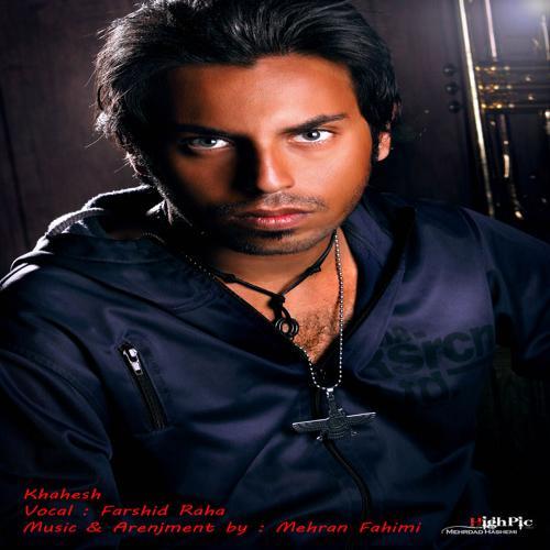 Farshid Raha – Khahesh