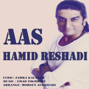 Hamid Reshadi – Aas