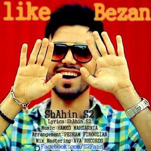 Shahin S2 – Like Bezan
