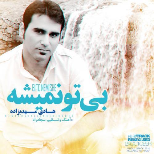 Hadi Mehdizadeh – Bi To Nemishe