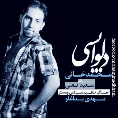 Mohamad Khani – Delvapasi