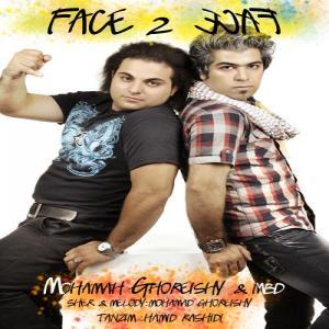 دانلود آهنگ محمد قریشی Face 2 Face (Ft MBD)