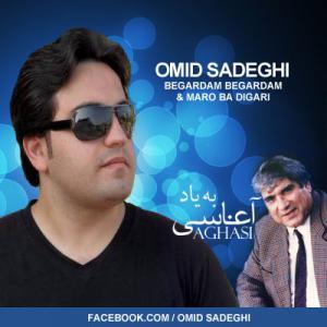 Omid Sadeghi – Begardam