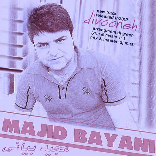Majid Bayani – Divooneh