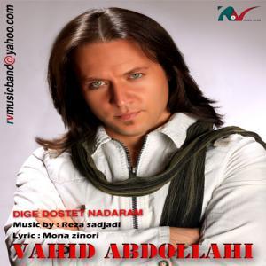 Vahid Abdollahi – Dige Dostet Nadaram