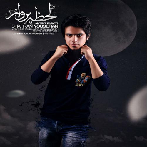 Shahram Yosefian – Lahzeye Parvaz
