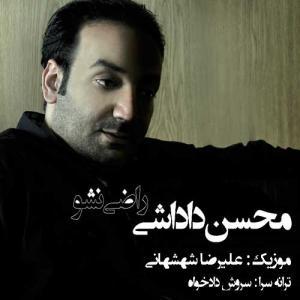 Mohsen Dadashi – Razi Nasho