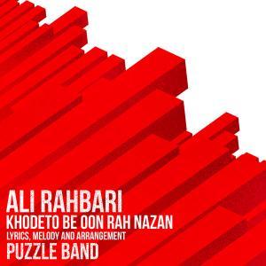 Ali Rahbari – Khodeto Be Oon Rah Nazan