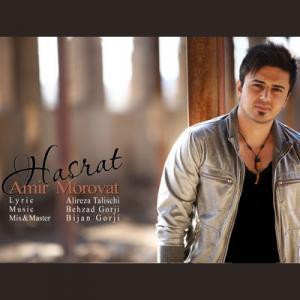 Amir Morovat – Hasrat