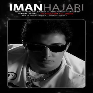 Iman Hajari – Vaghti Mirafti