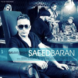 Saeed Baran – Ba Man Bashi