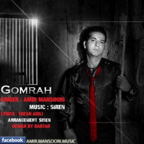 Amir Mansoori – Gomrah