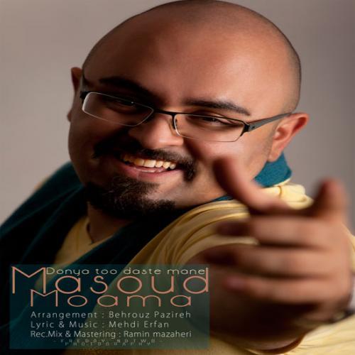 Masoud Moama – Donya Too Daste Mane