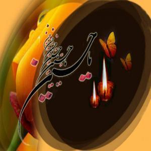 Hossein Pasyar – Tanha Tarin Sardar