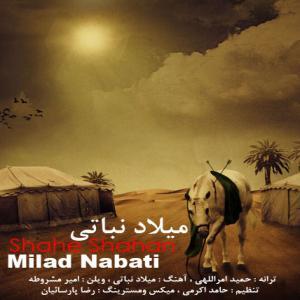 Milad Nabati – Shehe Shahan