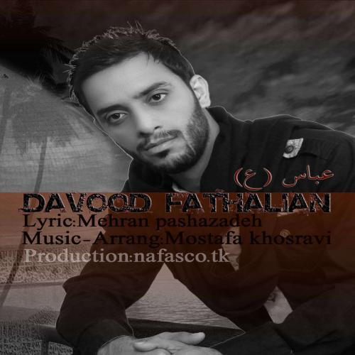 Davood Fathalian – Abbas