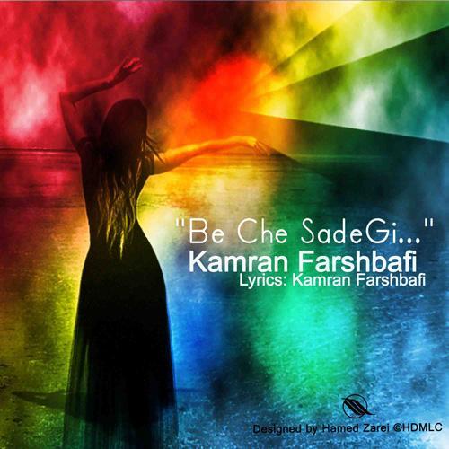 Kamran Farshbafi – Be Che Sadegi Tamom Shod