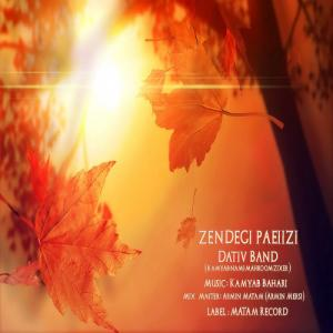 Dativ Band – Zendegi Paeizi