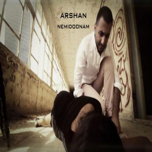 Arshan – Nemidoonam