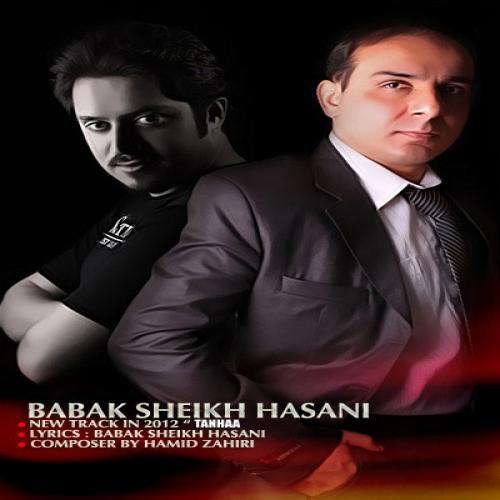 Babak Sheykh Hassani – Tanhaa
