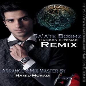 Hamoon Ejtemaei – Saate Boghz   Remix