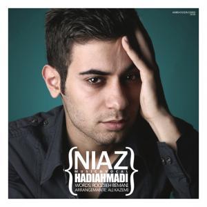 Hadi Ahmadi – Niaz