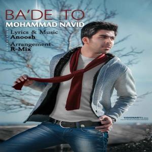 Mohammad Navid – Ba'de To