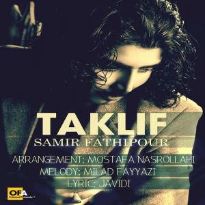 Samir FathiPour – Taklif